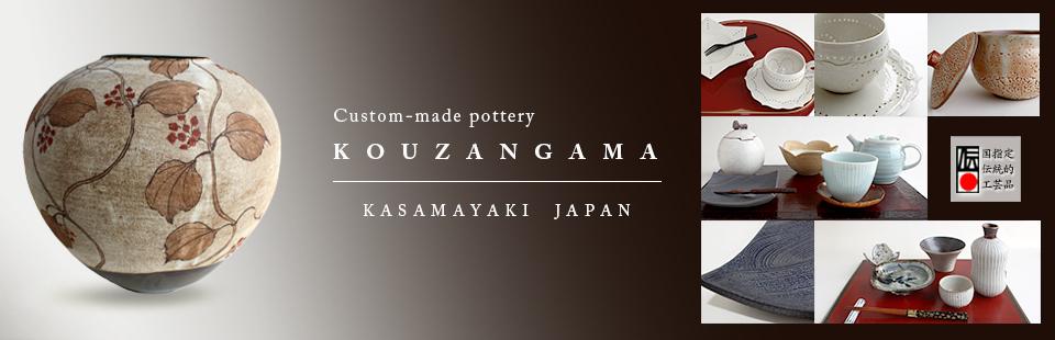 KASAMAYAKI – JAPAN